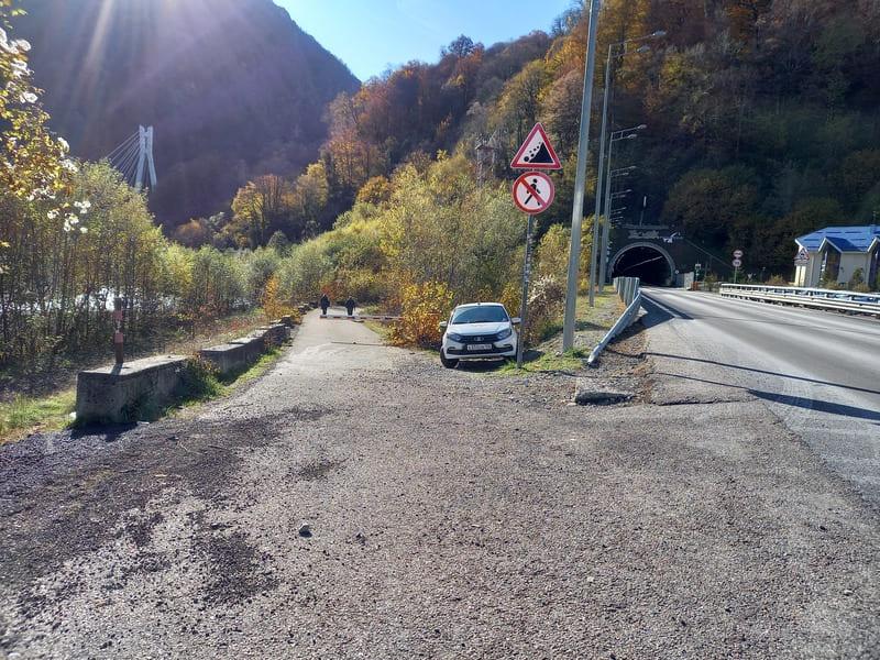 Начало маршрута на старую дорогу в Красную Поляну