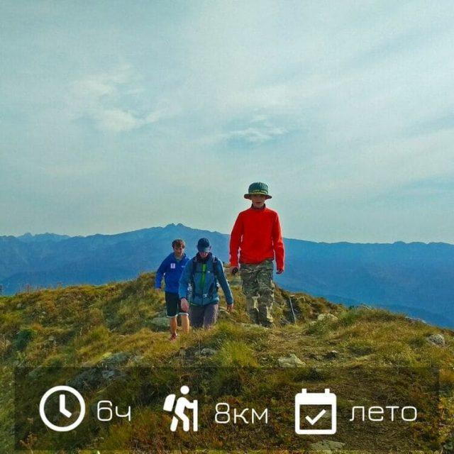Трекинг на вершины Аибга